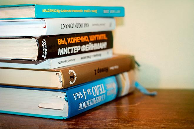 Сергей Сухов -<br /><br /> <p>Лучшие книги апреля 2014