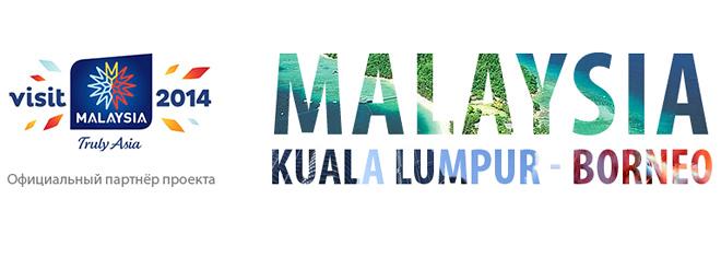 Tourism Malaysia.