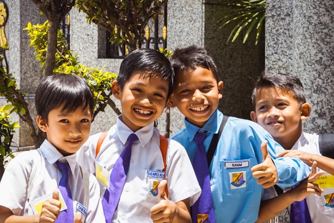 Люди Малайзии