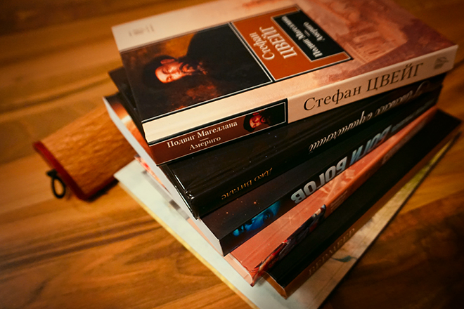 Книги Сергей Сухов