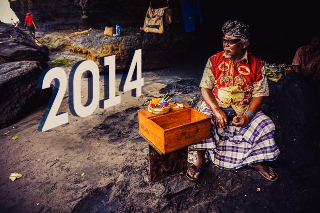 Итоги года 2015