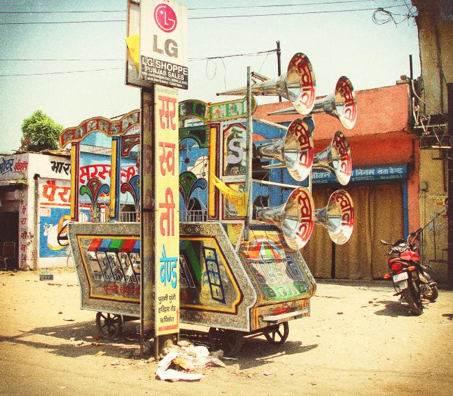 Южная Индия, Ришикеш