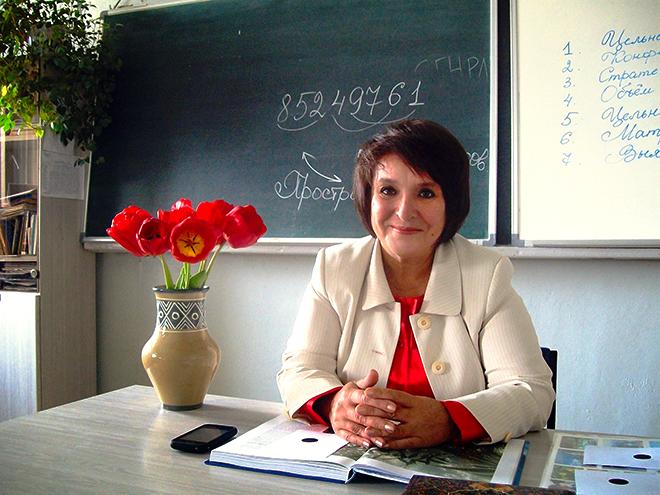 Елена Шугалей