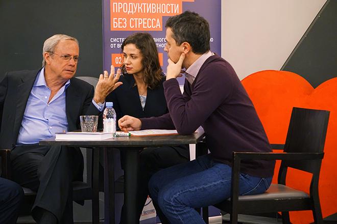 Дэвид Аллен и Сергей Сухов
