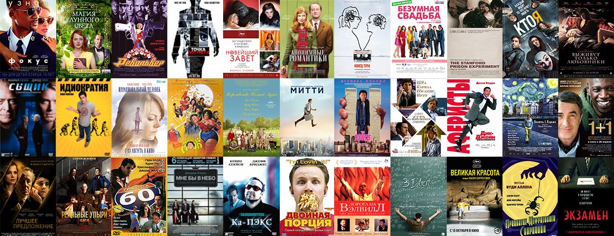 лучшие интеллектуальные фильмы с неожиданным сюжетом