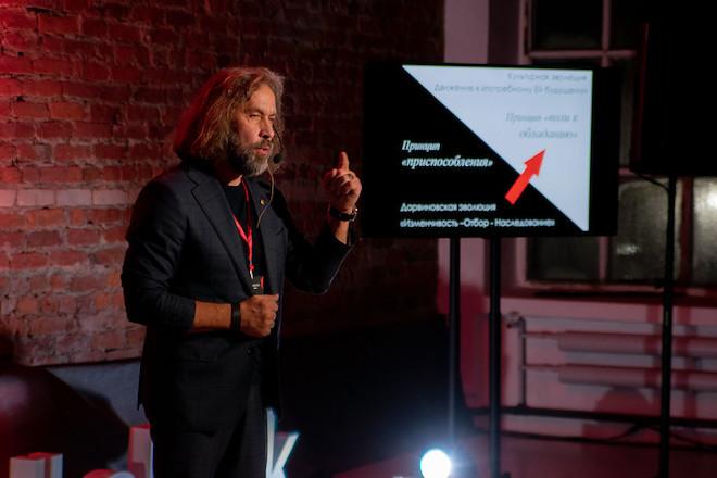 Как организовать TEDx